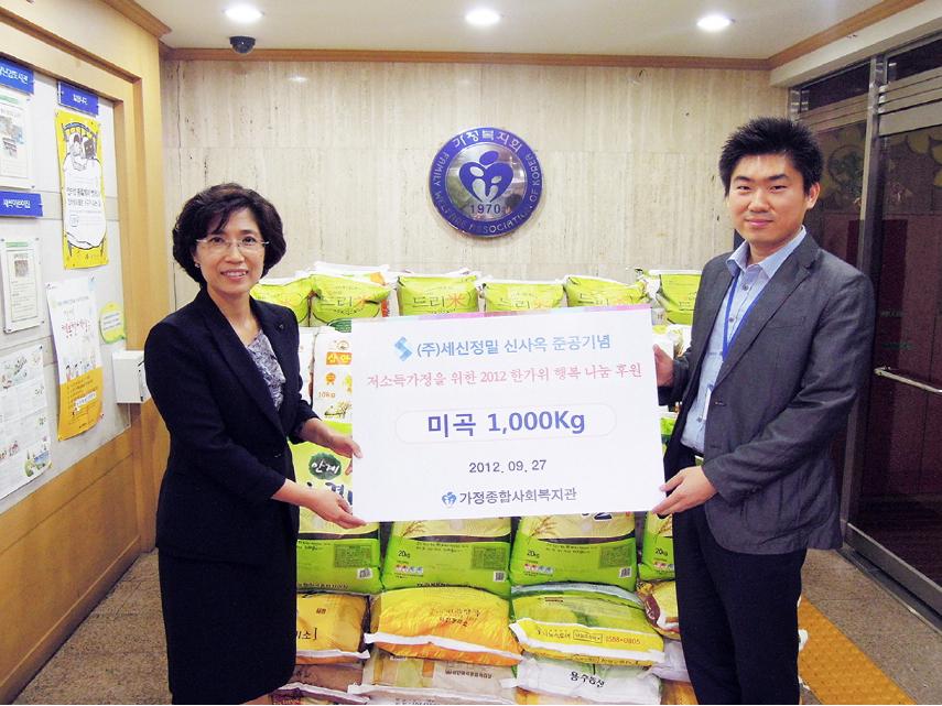 2012 Donate the rice.jpg