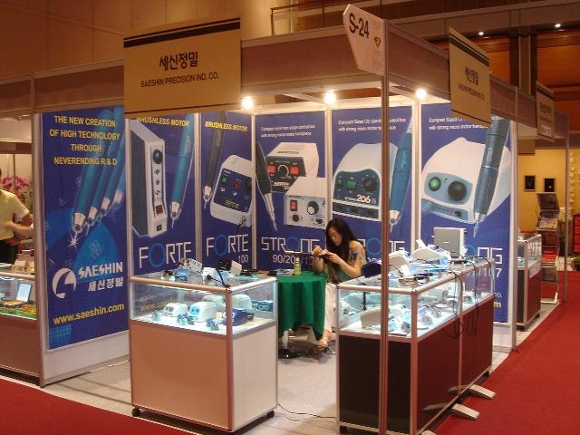 2006 Jewerly Industry_Korea.jpg
