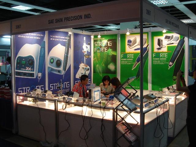 2005 APDC_Malaysia.jpg