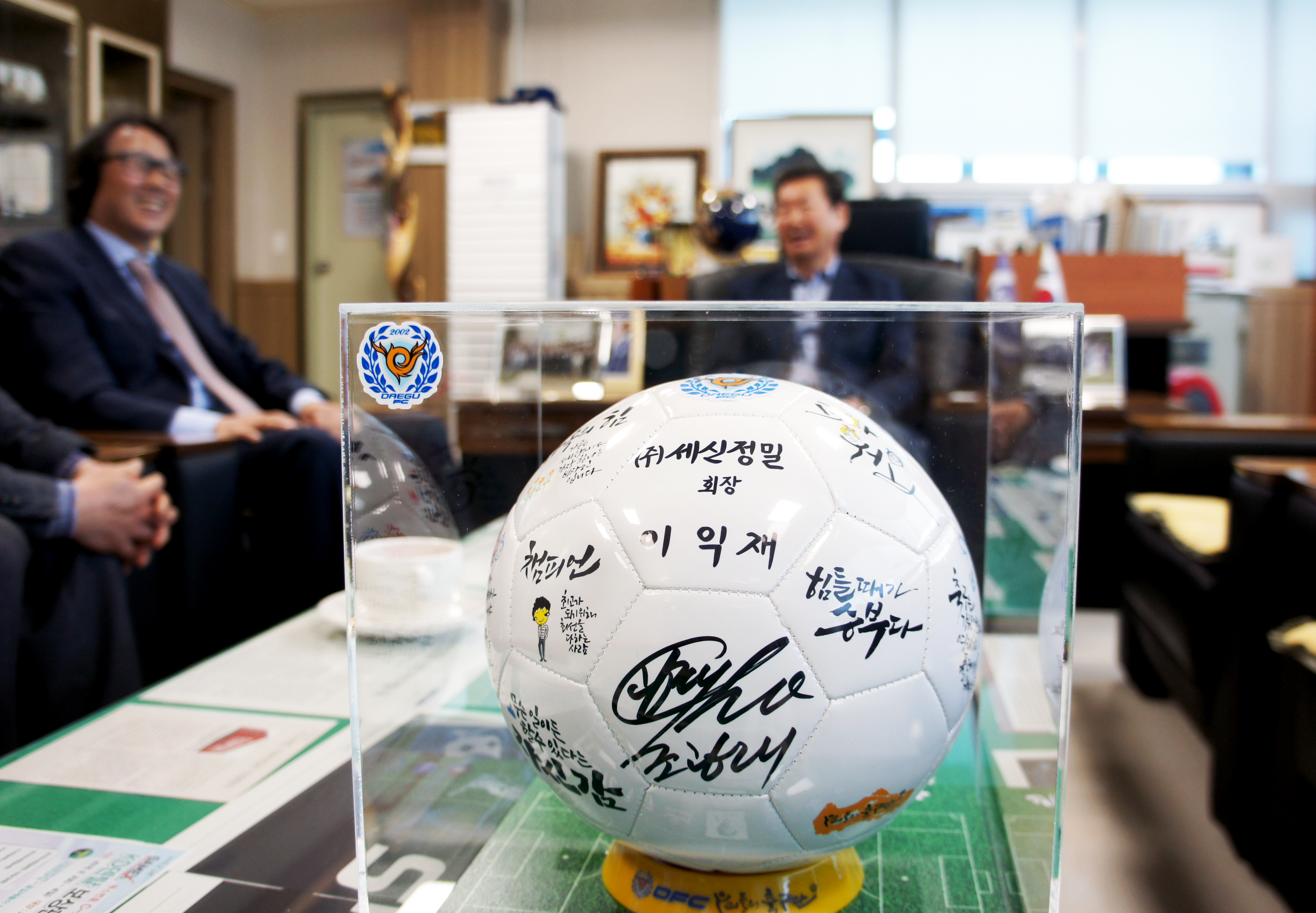 The Official Sponsors Supporting Daegu FC_003.jpg