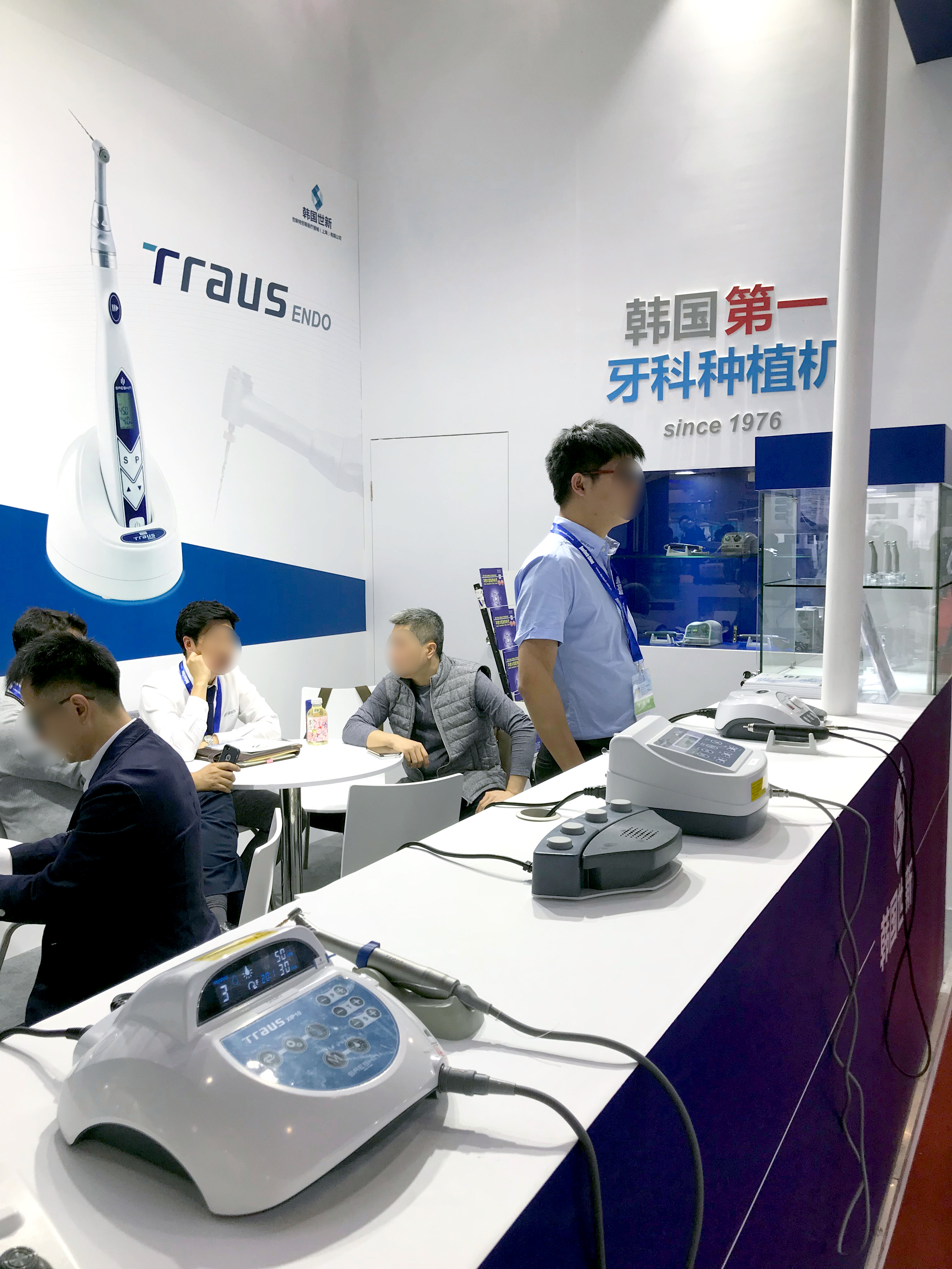 2017 Dentech China_002.JPG