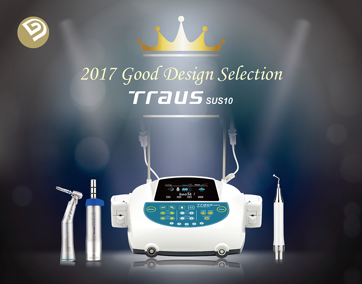2018 Good design selection_TRAUS SUS10.jpg