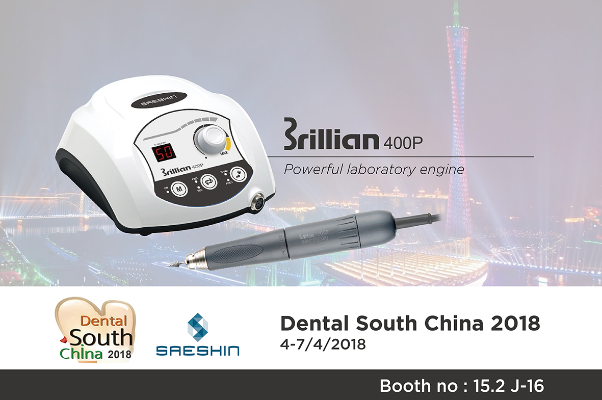 2018 Dental South China.jpg