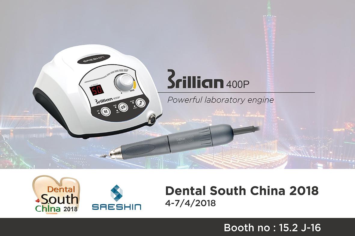 2018 Dental South China.jpg