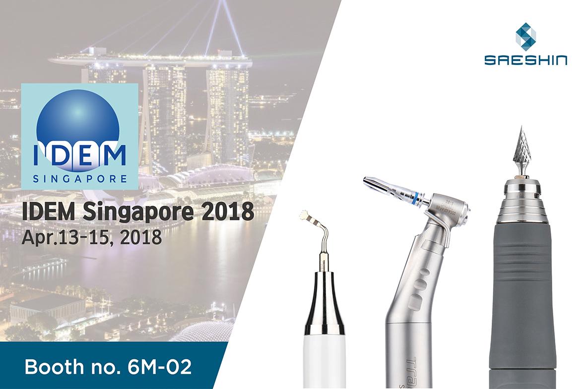 2018 IDEM Singapore.jpg