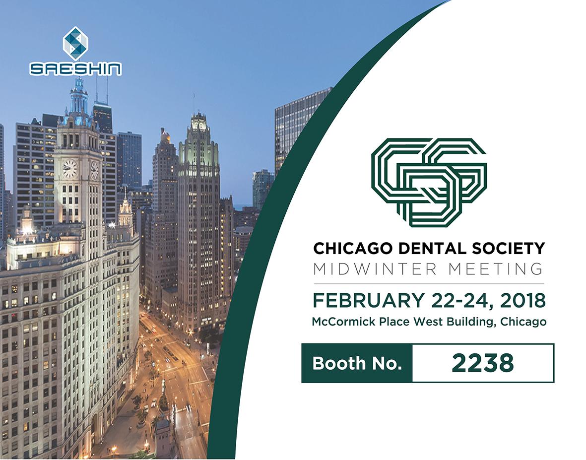 2018 CDS Chicago.jpg
