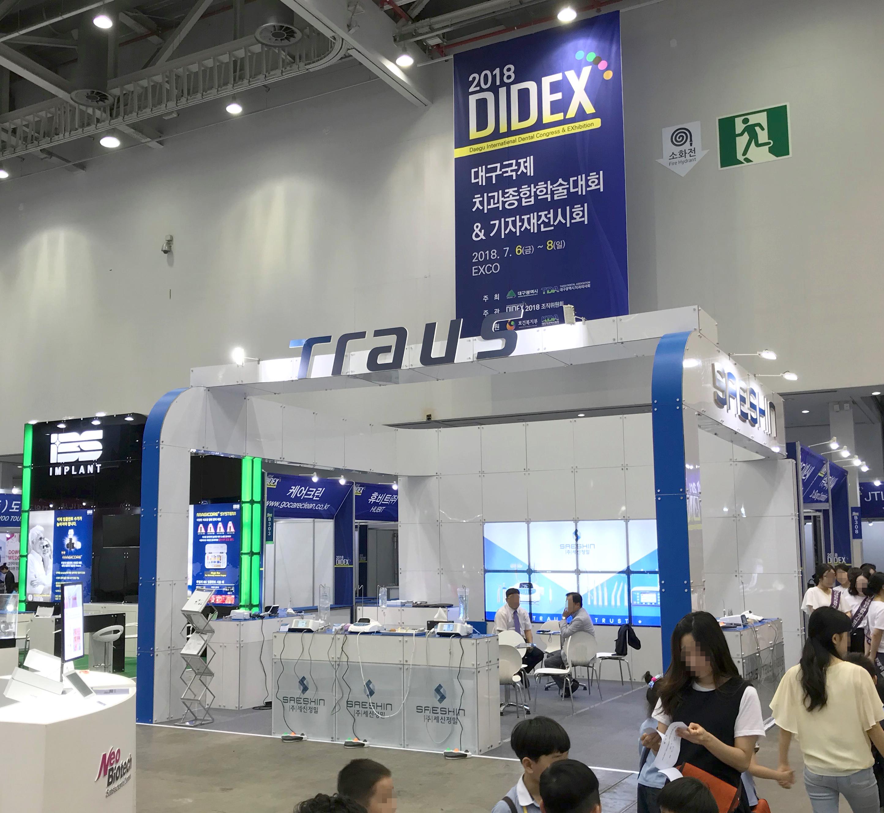 2018 DIDEX 02.JPG